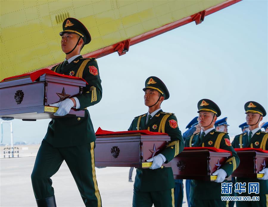 欢迎英雄回家!第六批在韩中国人民志愿军烈士遗骸回到祖国