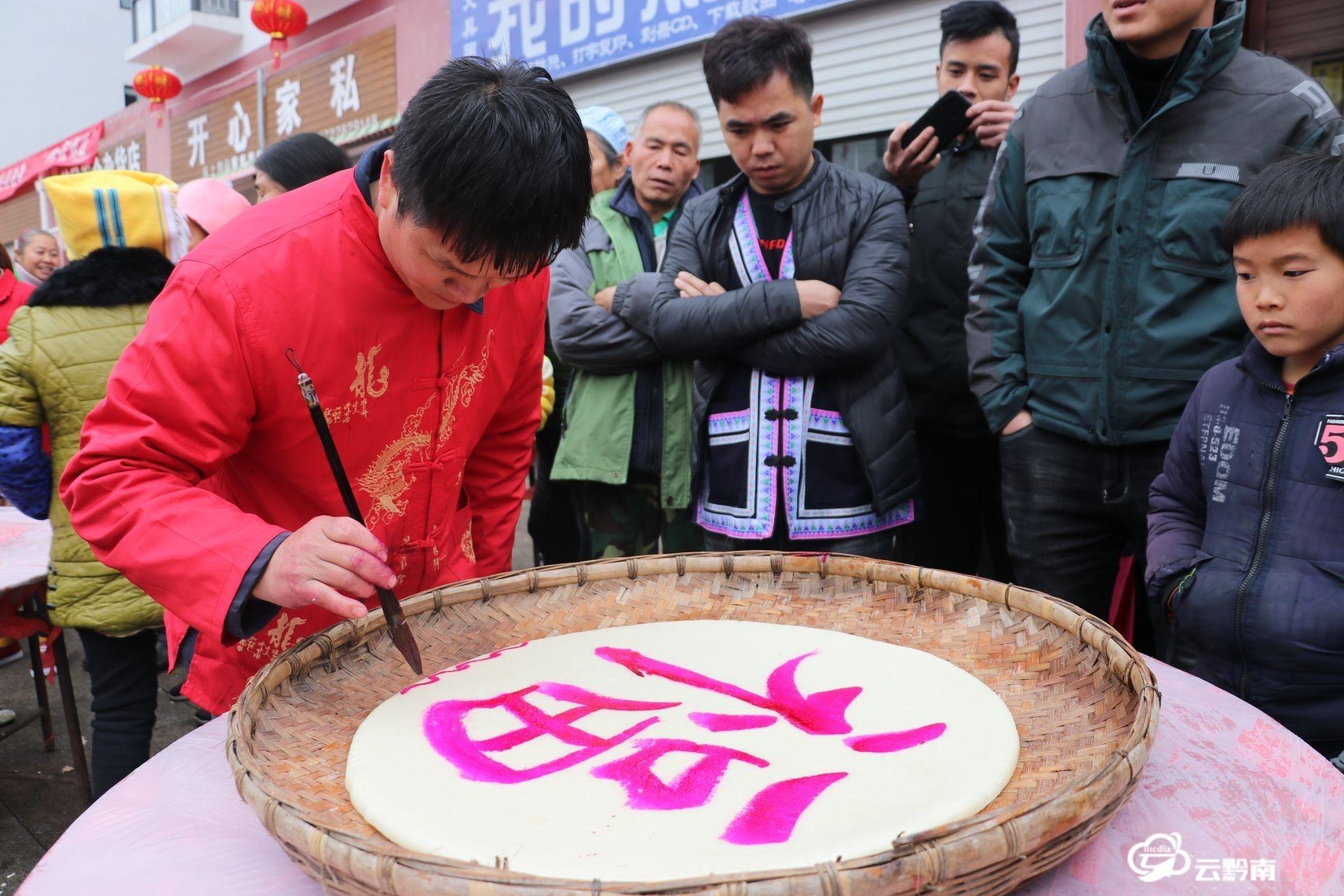 新春走基层|惠水易地扶贫搬迁群众欢聚一堂喜迎新春