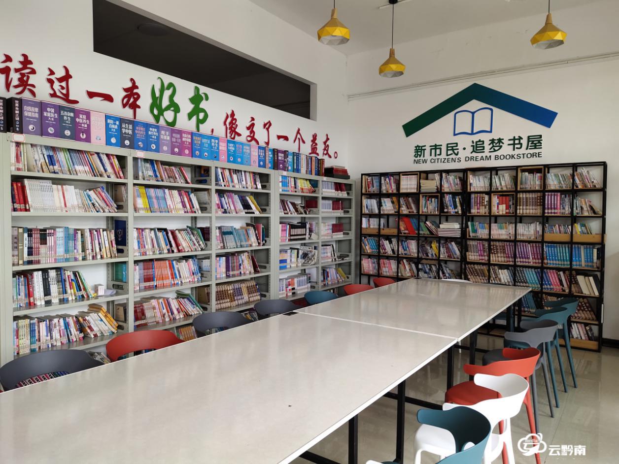 """惠水""""三舉措""""打好""""新市民·追夢橋""""組合拳"""