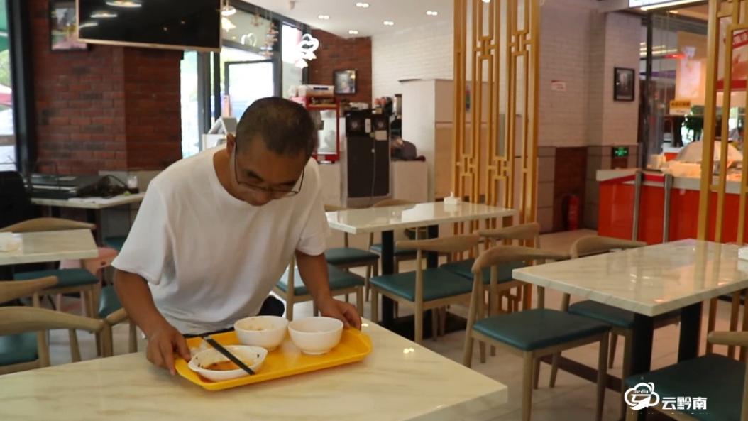 平塘:抵制餐饮浪费 营造节约为荣氛围