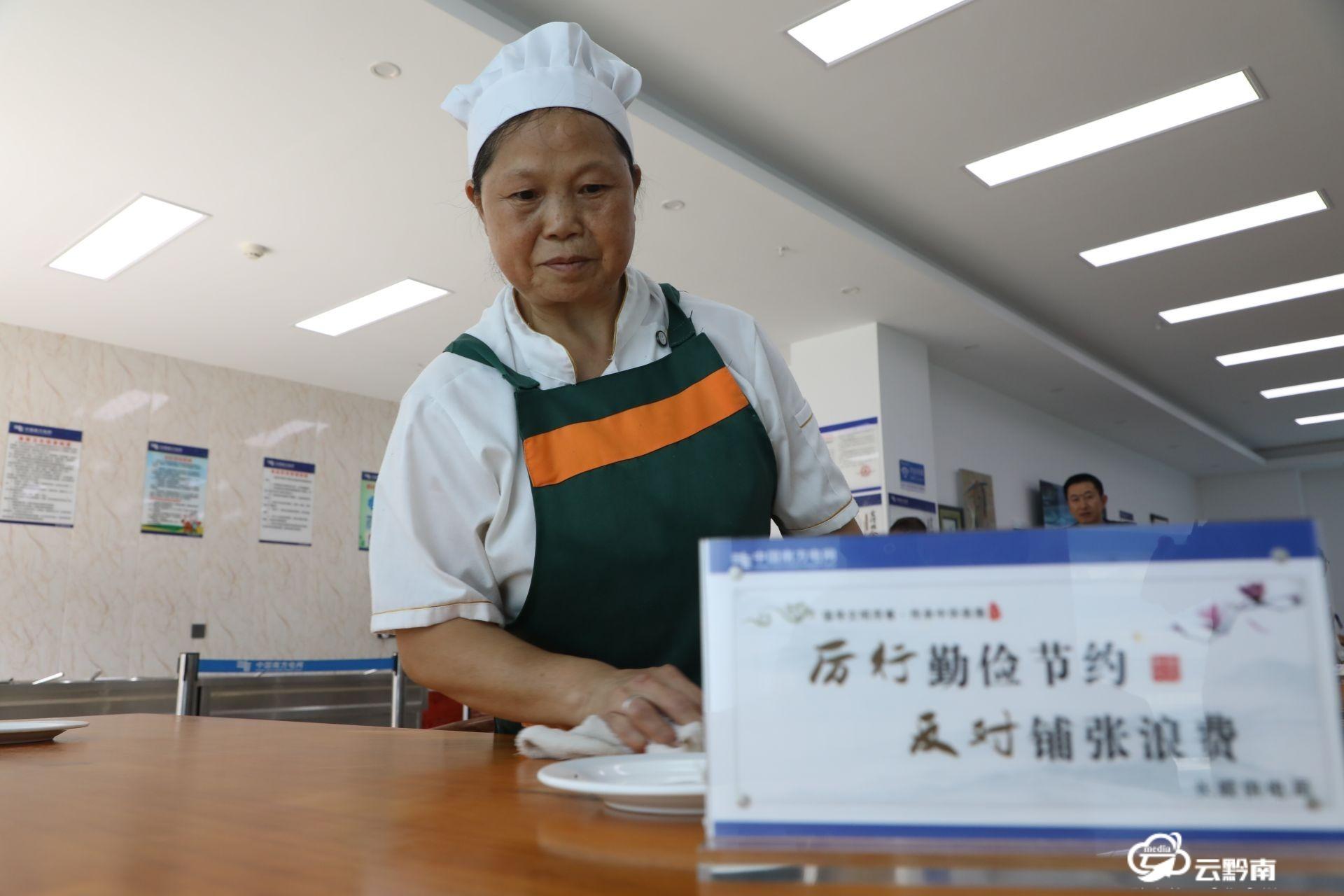 长顺县供电局:签名承诺!厉行勤俭节约,拒绝舌尖上的浪费!