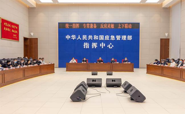 国务院安委办、应急管理部召开五一假期安全防范工作视频会议