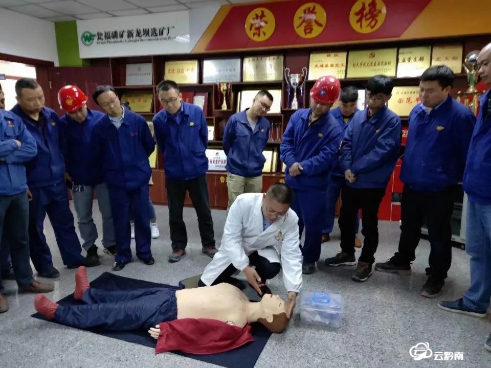 福泉市第三人民医院多形式开展安全生产月活动