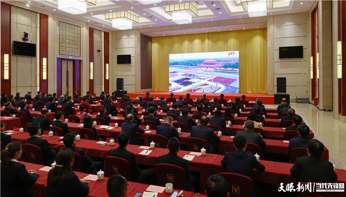 贵州省领导集中收看庆祝中国共产党成立100周年大会