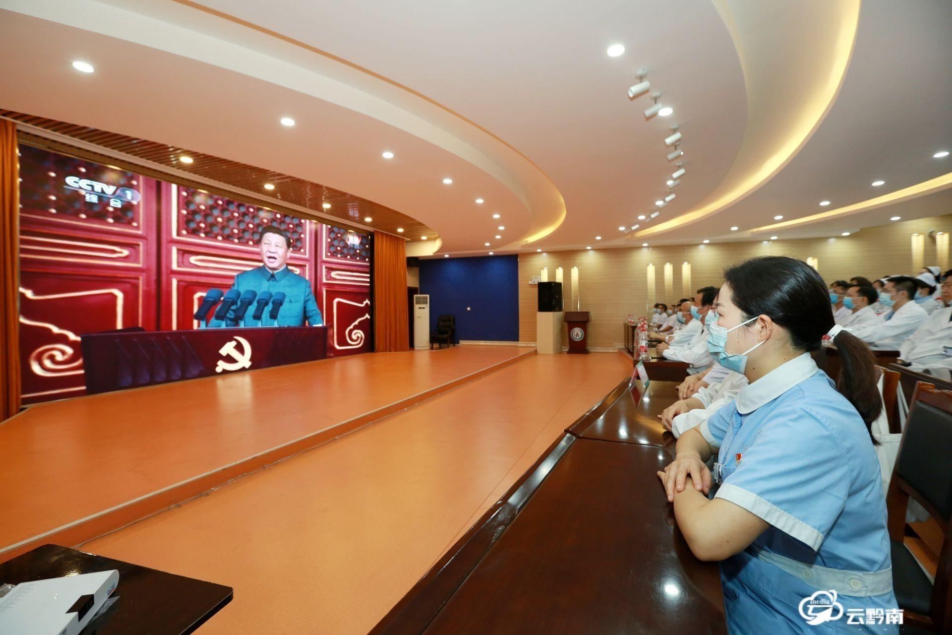 庆祝中国共产党成立100周年大会在我州社会各界引发强烈反响