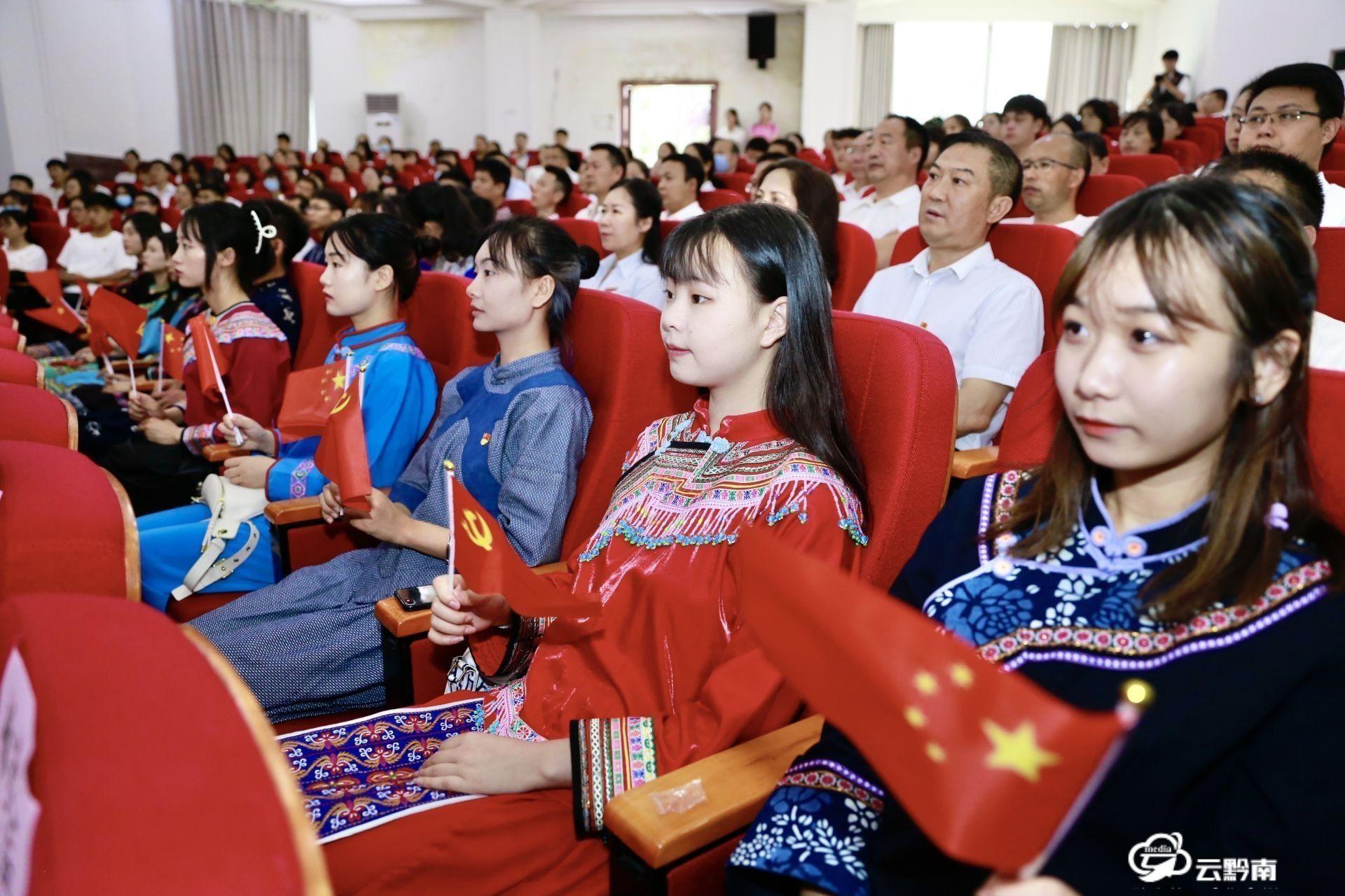 习近平总书记在庆祝中国共产党成立100周年大会上的重要讲话在我州持续引发强烈反响