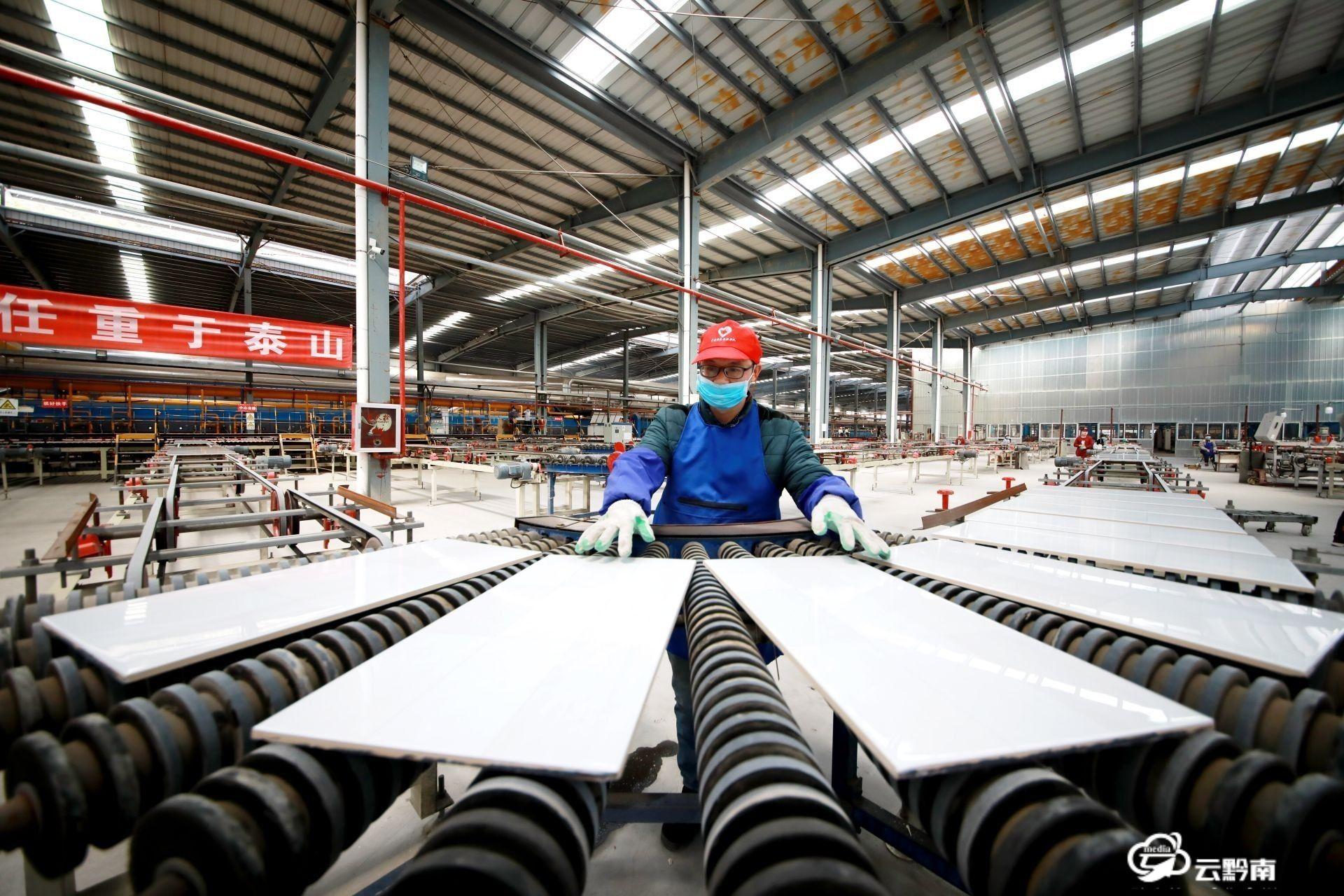 工业强州质量高 引领经济加速跑——黔南推进新型工业化发展掠影