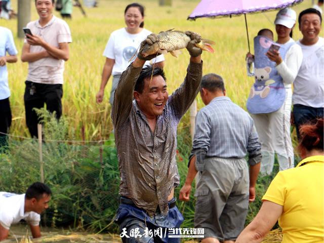 瓮安县2021年中国农民丰收节活动开幕